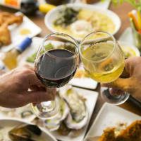 自慢の料理とワインは相性抜群 是非一緒にお楽しみください