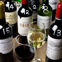 ボトルワインは全品2500円均一★赤、白、スパークリングも!!