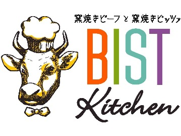 釜焼きビーフと釜焼きピッツァ BIST Kitchen