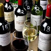 ボトルワイン全品2500円均一!!お得にワインが飲める肉バル!