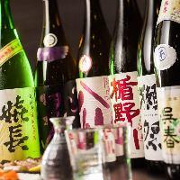 《厳選の日本酒》 串焼きとのマリアージュをお楽しみください♪