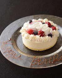 誕生日特典!3名様以上のご利用でケーキ無料(要予約)