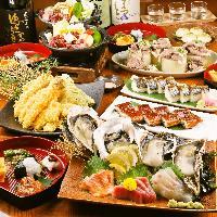 【各種宴会に】 2時間飲み放題付き3,500円~コースをご提供!