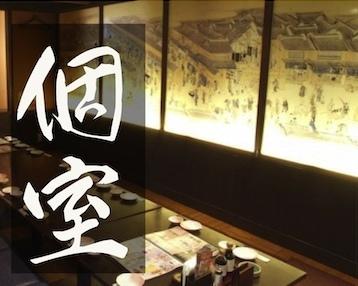 海鮮浜焼き 海鮮料理 豊丸水産 住之江公園店