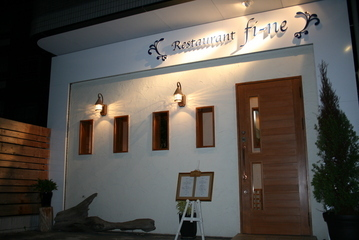 Restaurantfi-ne