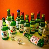 【韓国焼酎やマッコリも】 韓国料理との相性は言わずもがな!