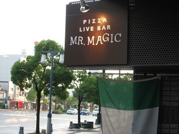 ミスターマジック