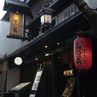 店舗外観 3階建ての本格京町家