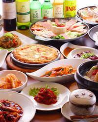 大人気!韓国石鍋宴会セット なんでも飲み放題