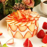 《サプライズに》 お祝い用にケーキのご用意も可能です!