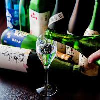 〈日本酒〉 月替わりのお酒はお店でご確認ください