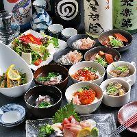 【宴会コース】 海鮮メインの和食でご提供する旬の味をご堪能!