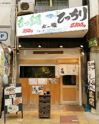 京橋駅近の当店で宴会を!
