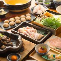 こだわりの厳選地鶏を使った逸品や鍋が楽しめるコース4000円〜!