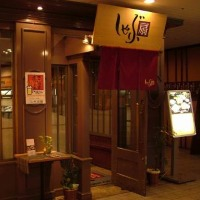 新神戸オリエンタルアベニュー2F