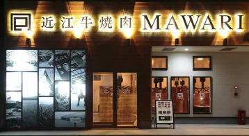 囘-MAWARI 栗東+CASA店
