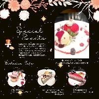 《New Drink!!!》 もちもち食感のタピオカドリンク新登場!!!