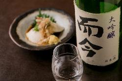 日本酒に合うお料理をぜひ堪能してください。