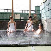 各種温泉入浴がセットになったプランも大好評!おすすめです