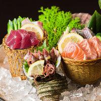 自慢の鮮魚は日替わりで!鮮度抜群、ピチピチです◎