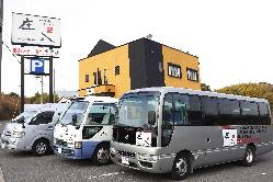マイクロバス3台有り・無料送迎バス有り 35台駐車OK