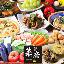 福島 焼野菜 菜の音