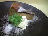 低カロリー満腹日替わり定食(ドリンク付)¥1080