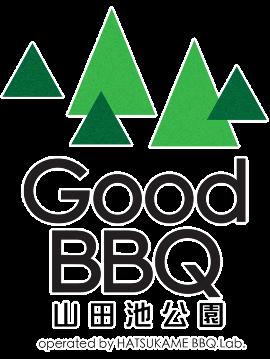 Good BBQ 山田池公園