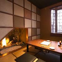 1階座敷個室は8名様までOK。接待や顔合わせや結納にもおすすめ。