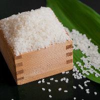 《京都米》 お米は京都産のコシヒカリを使用しております