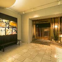 【落ち着ける空間】 日本らしい風情が漂う雰囲気でお迎えします