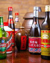 料理にあう中国酒も数々ご用意しております。