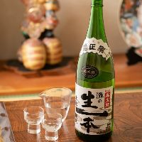 【お酒とともに】 料理と相性のよい淡麗辛口の日本酒を厳選