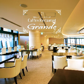 Caffe&Restaurant Grande