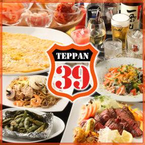 TEPPAN 39