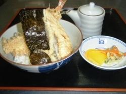 小天丼 480円