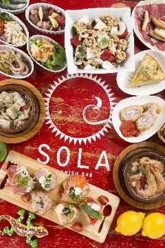 SPANISH BAR SOLA