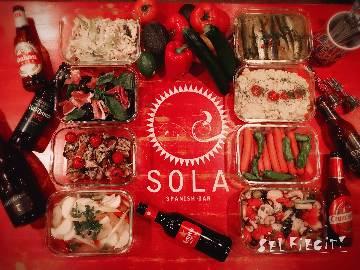 SPANISH BAR SOLA 祇園店