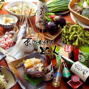 京の素材家 酒場 とく