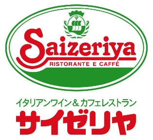 サイゼリヤ 城陽アルプラザ店