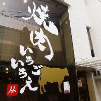 堺東駅徒歩3分♪ガラス張りの店舗を目印にお越しください