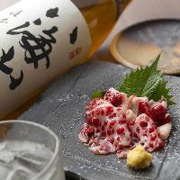 自慢の鯨料理 日本酒との相性抜群!鹿の子刺身は美味!