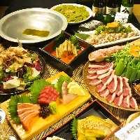 各種宴会ご予約承り中。接待やハレの日のお食事もお任せください