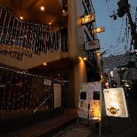 〈駅近で便利〉 西宮北口駅徒歩3分、ビルの3階にございます