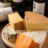 徹底した品質・温度管理のチーズ。多彩な種類をお楽しみください