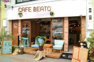 イタリアンカフェ BEATO(ベアート)福島 image