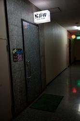霧島レジャービル3階。この看板が目印です♪
