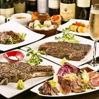 大満足の宴会ディナーコースは5,000円からご用意しております