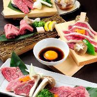当店おすすめのお肉とお料理をお手頃にお楽しみいただけます。