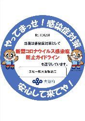 サムギョプサル食べ放題1,980円(税抜)韓国を代表するお料理